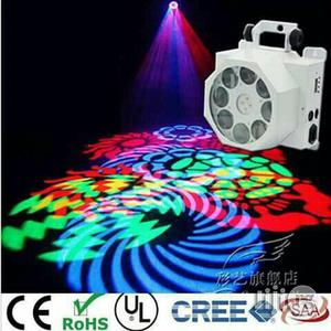 White Body Stage Lights | Party, Catering & Event Services for sale in Lagos State, Lagos Island (Eko)