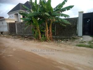A Standard Plot of Land at Festac Town   Land & Plots For Sale for sale in Lagos State, Amuwo-Odofin
