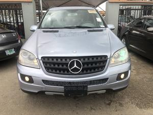 Mercedes-Benz M Class 2007 Blue | Cars for sale in Lagos State, Ikeja