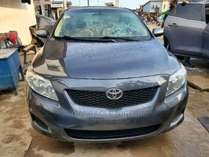Toyota Corolla 2008 Gray | Cars for sale in Lagos State, Oshodi