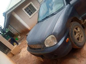 Hyundai Santa Fe 2005 2.7 V6 GLS 4WD Gray | Cars for sale in Edo State, Benin City