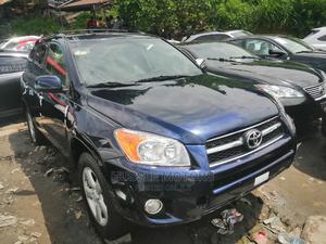 Toyota RAV4 2008 Blue | Cars for sale in Lagos State, Apapa
