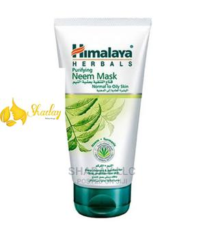 Himalaya, Purifying Neem Beauty Mask 150ml | Skin Care for sale in Lagos State, Alimosho