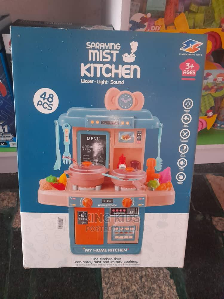 Archive: My Home Kitchen Set for Kids Withlight and Sound