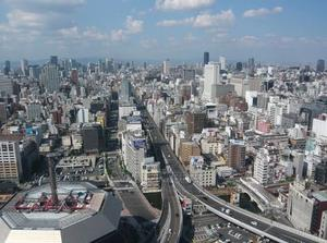 Japan Sports Visa   Travel Agents & Tours for sale in Abuja (FCT) State, Nyanya