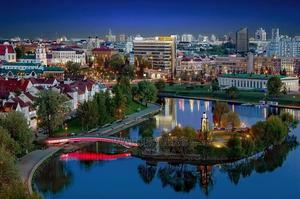 100% Belarus Visa Ready in 5 Days! | Travel Agents & Tours for sale in Abuja (FCT) State, Nyanya