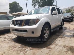 Nissan Pathfinder 2008 LE 4x4 White | Cars for sale in Lagos State, Maryland