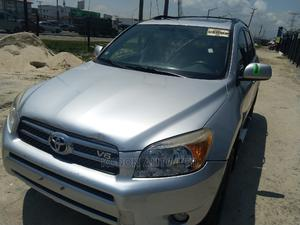 Toyota RAV4 2007 Limited V6 4x4 Silver   Cars for sale in Lagos State, Lekki