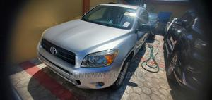 Toyota RAV4 2007 Silver | Cars for sale in Lagos State, Surulere