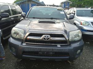 Toyota 4-Runner 2008 Sport Edition Gray   Cars for sale in Lagos State, Apapa