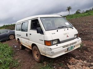 Mitsubishi Bus   Buses & Microbuses for sale in Lagos State, Ojodu