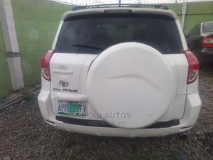 Toyota RAV4 2008 Limited V6 White | Cars for sale in Lagos State, Mushin