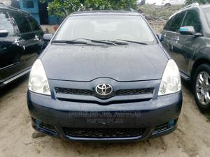 Toyota Verso 2009 1.8 Blue | Cars for sale in Lagos State, Amuwo-Odofin