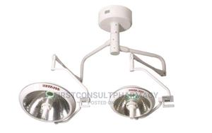 Ceiling-Mounted Surgical Light ZF700/500 | Medical Supplies & Equipment for sale in Lagos State, Surulere
