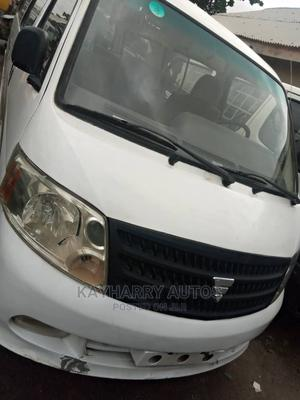 View Foton Hiace Bus | Buses & Microbuses for sale in Lagos State, Ifako-Ijaiye