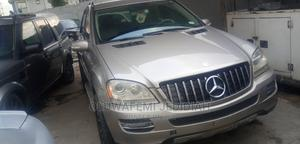 Mercedes-Benz M Class 2008 Gold   Cars for sale in Lagos State, Ikeja