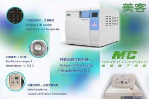 Dental Autoclave Machine | Medical Supplies & Equipment for sale in Lagos State, Lagos Island (Eko)