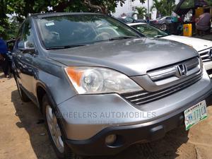 Honda CR-V 2009 2.0 I-Vtex Automatic Silver | Cars for sale in Lagos State, Amuwo-Odofin
