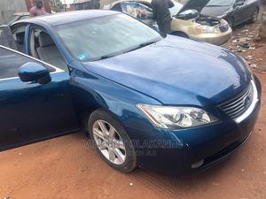 Lexus ES 2008 350 Blue | Cars for sale in Kwara State, Ilorin West