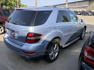 Mercedes-Benz M Class 2011 Blue | Cars for sale in Lagos State, Amuwo-Odofin