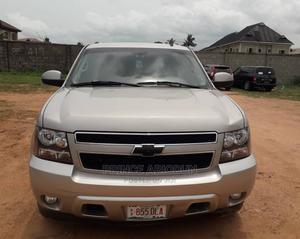 Chevrolet Suburban 2007 Gray   Cars for sale in Lagos State, Ikotun/Igando
