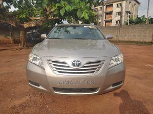 Toyota Camry 2007 Gold | Cars for sale in Lagos State, Ikorodu
