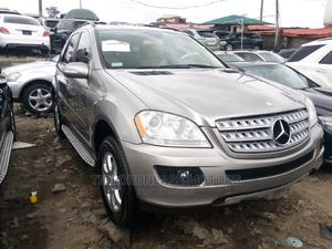 Mercedes-Benz M Class 2007 ML 350 4Matic Gray | Cars for sale in Lagos State, Apapa
