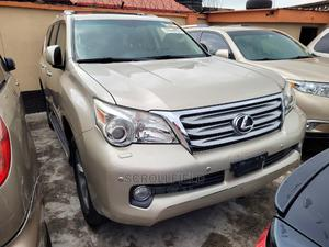 Lexus GX 2011 Gold   Cars for sale in Lagos State, Surulere