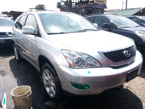 Lexus RX 2008 350 Silver | Cars for sale in Lagos State, Apapa