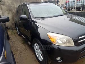 Toyota RAV4 2007 Limited V6 4x4 Black | Cars for sale in Rivers State, Port-Harcourt