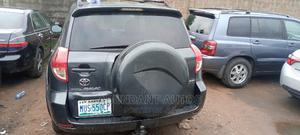 Toyota RAV4 2007 Limited Blue | Cars for sale in Lagos State, Ikeja