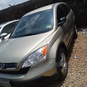 Honda CR-V 2007 EX-L 4WD Automatic | Cars for sale in Abuja (FCT) State, Garki 2