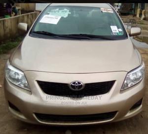 Toyota Corolla 2010 Gold | Cars for sale in Lagos State, Ilupeju