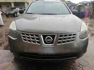 Nissan Rogue 2007 Gold   Cars for sale in Lagos State, Alimosho