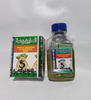 Very Effective Money Drawing Oil and Soap(Spiritual) | Skin Care for sale in Lagos State, Ikeja