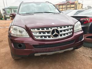 Mercedes-Benz M Class 2006 Red   Cars for sale in Lagos State, Ikeja