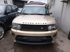 Land Rover Range Rover 2007 Gold | Cars for sale in Lagos State, Ikeja