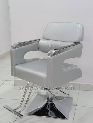 Stylist Chair H117 | Salon Equipment for sale in Lagos State, Lagos Island (Eko)
