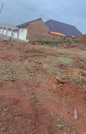 Standard 12 PLOTS of Land With Red Copy Survey | Land & Plots For Sale for sale in Ibadan, Akala Express