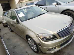Mercedes-Benz C300 2010 Gold | Cars for sale in Lagos State, Ikeja