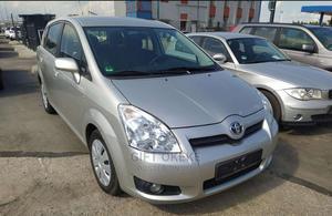 Toyota Corolla 2005 Silver | Cars for sale in Oyo State, Ibadan