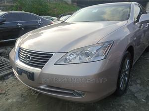 Lexus ES 2008 350 | Cars for sale in Lagos State, Apapa