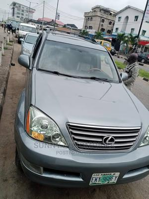 Lexus GX 2008 Silver | Cars for sale in Lagos State, Ikeja