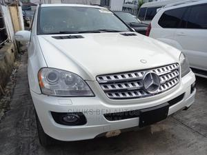 Mercedes-Benz M Class 2008 Edition 10 ML 350 4Matic White   Cars for sale in Lagos State, Ajah