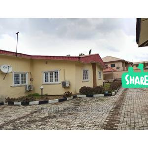 5bdrm Bungalow in Etete, Benin City for Sale   Houses & Apartments For Sale for sale in Edo State, Benin City