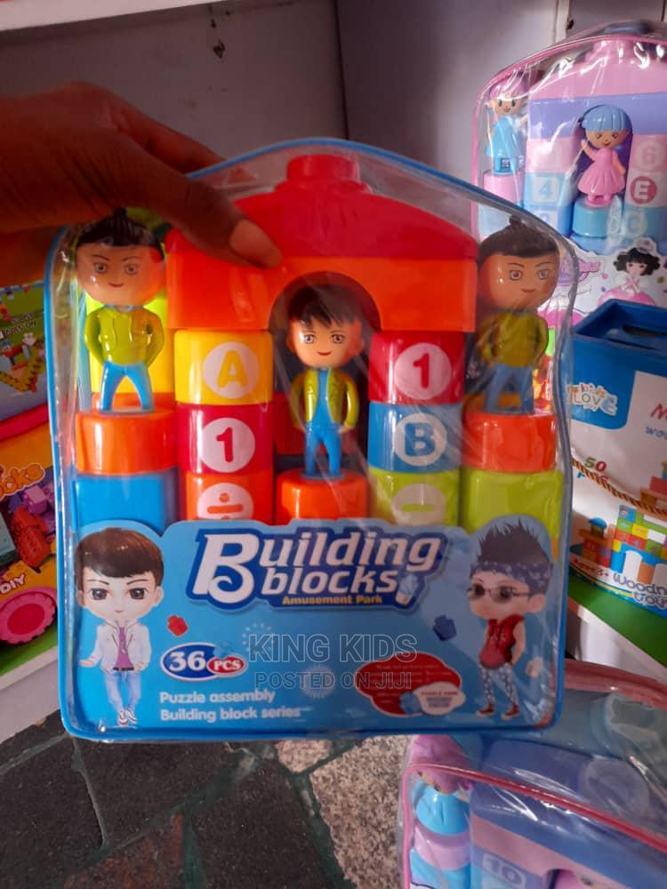 Archive: Building Blocks for Kids 36pcs