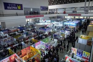 100% North Korea Visa For Trade Fair!   Travel Agents & Tours for sale in Lagos State, Ikeja