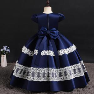Unique Exclusive Ball Gown   Children's Clothing for sale in Lagos State, Surulere