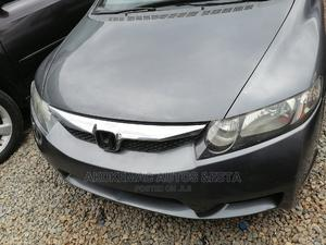 Honda Civic 2009 1.8i VTEC Automatic Gray   Cars for sale in Lagos State, Ikeja