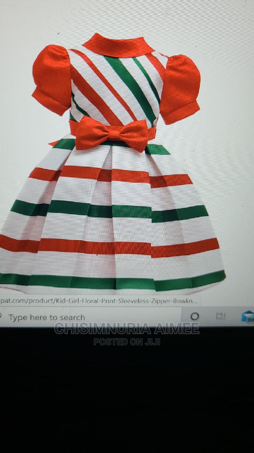 Archive: US American Ball Gown